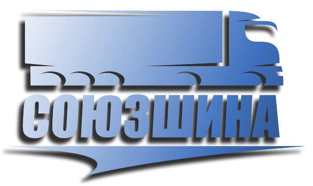 Грузовые шины и диски Тула | Липецк | Воронеж